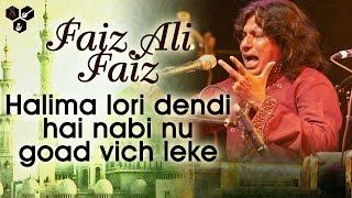 Haleema Lori Dendi Hai | Faiz Ali Faiz Khan Qawwal | Latest Qawwali