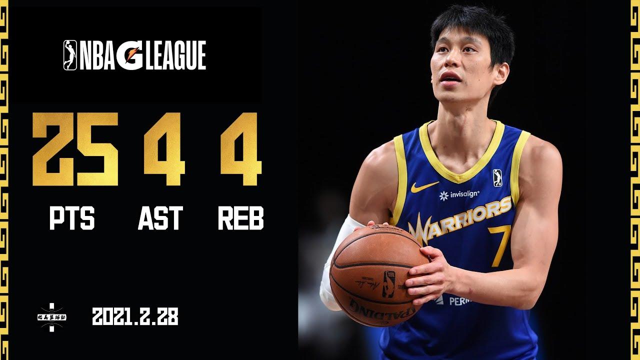 Jeremy Lin Put up 25Pts in his first game back | AUSTIN VS SANTA CRUZ | 林书豪复出首战砍下25分,率队拿下8连胜