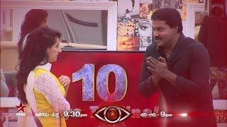 #UngaralaRambabu  Sunil  asks tricky questions to contestants ...  #BiggBossTelugu Today at 9:30 PM