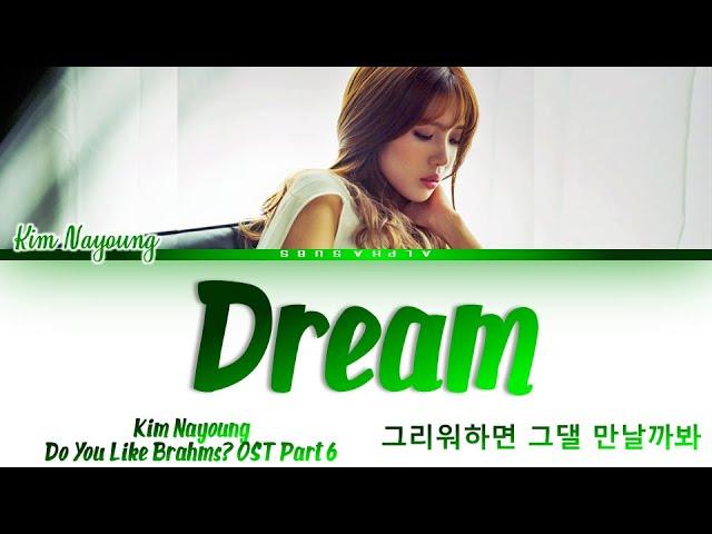 Dream - Kim Na Young
