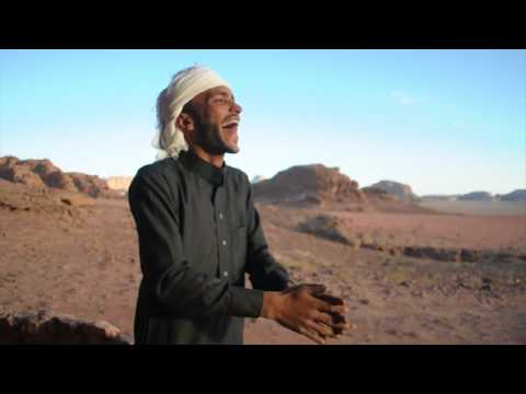 Living as Bedouins - TRAILER