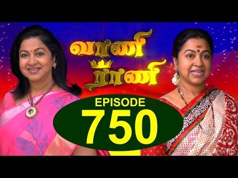 Xxx Mp4 Vaani Rani Episode 750 09 09 15 3gp Sex