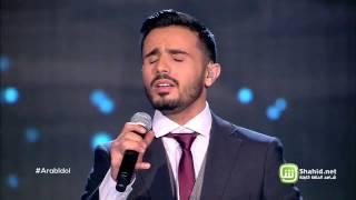 عمار محمد – لو ضاقت الدنيا – الحلقات المباشرة – Arab Idol