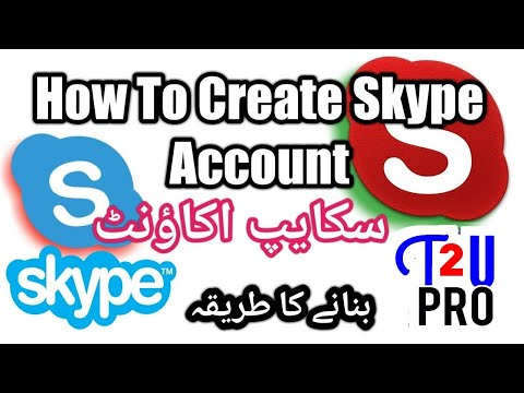 How To Create Skype Account on Android 2018 | mobile & tablet | Talk2U