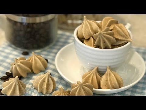 咖啡蛋白糖霜饼 Coffee Meringue