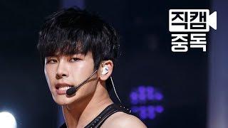 [Fancam] Hoya of INFINITE(인피니트 호야) Bad @M COUNTDOWN_150716 직캠중독 온라인