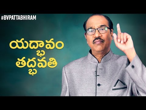 BV Pattabhiram Explains About Law of Attraction   Personality Development Videos   BV Pattabhiram