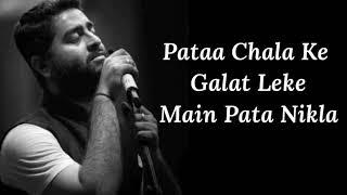 Main Dhoondne Ko Zamaane Mein Lyrics | Heartless | Arijit Singh | Arafat, Gaurav | Adhyayan, Ariana|