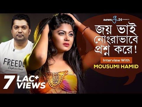 Xxx Mp4 খুব অসম্মানজনকভাবে প্রশ্ন করে জয় ভাই Mousumi Hamid Interview Joy Newsg24 3gp Sex