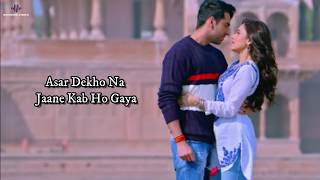 Ik Mulaqaat (LYRICS) - Dream Girl | Ayushmann K, Nushrat B | Meet Bros Ft. Altamash F & Palak M