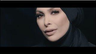 Bokra Yekbaro - Amal Hijazi - بكره يكبروا - امل حجازي