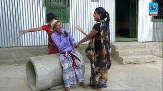 বউ এর হাতে স্বামী নির্যাতন | তার ছিড়া ভাদাইমা | দম ফাটানো হাসির কৌতুক | Bangla New Koutuk 2018