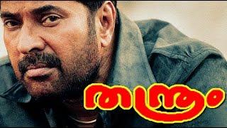 Thantharam Malayalam Full Movie HD | New Malayalam Full Movie 2016 | Mammootty, Urvashi