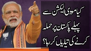 Narendra Modi and Imran Khan Came to Very Logical Stage