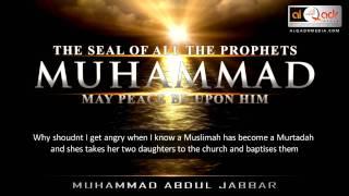 THE SEAL OF ALL THE PROPHETS MUHAMMAD PBUH - Muhammad Abdul Jabbar | ALQADRMEDIA