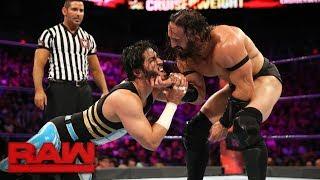 Mustafa Ali vs. Neville: Raw, July 3, 2017