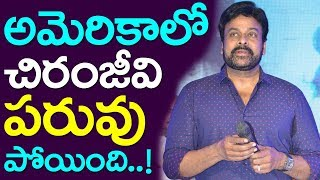 USA Telugu People Gave Shock To Megastar Chiranjeevi| America| Take One Media | Andhra Pradesh | MAA