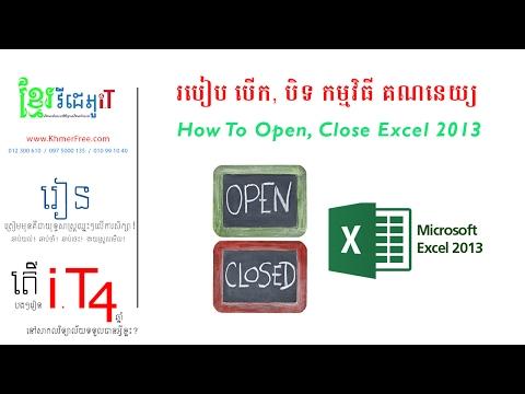 Excel 2013  Open,  Close,  Add Shortcut To Desktop