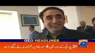 Geo Headlines - 04 AM - 25 April 2019