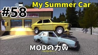 my summer car mod new car Videos - 9tube tv