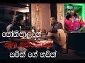 Download  Bala Innawane [ Studio Live ] | Samith K senarath DilShan L Silva MP3,3GP,MP4