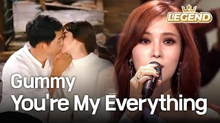 Gummy - You're My Everything [2016 KBS Drama Awards/2017.01.03]