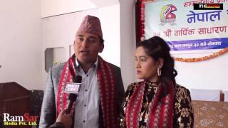 Dhurmus Suntali   Holi Special - Cinebar, 17 March 2017, Full Episode 5