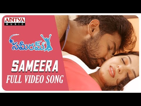 Xxx Mp4 Sameera Full Video Song Sameeram Video Songs Yashwanth Amrita Acharya 3gp Sex