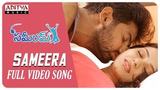 Sameera Full Video Song , Sameeram Video Songs , Yashwanth, Amrita Acharya