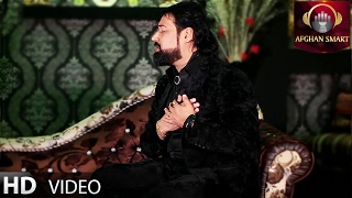 Naweed Hashimi - Mother OFFICIAL VIDEO