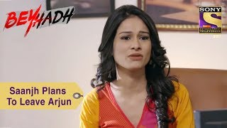 Your Favorite Character | Saanjh Plans To Leave Arjun