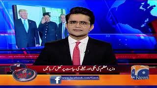 Tamam Faislo Kay Pichhe Pak Fouj Mojud Hai | PM Imran Khan