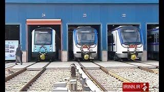 Iran Tehran Metro Joint 9 Ram Tram 65 new Wagons پيوستن نه رام قطار شهري به متروي تهران ايران