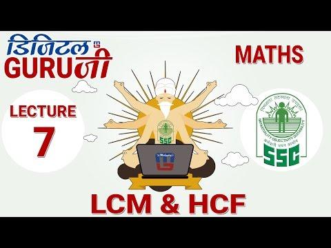 LCM AND HCF    L7   MATHS   SSC CGL 2017   FULL LECTURE IN HD   DIGITAL GURUJI