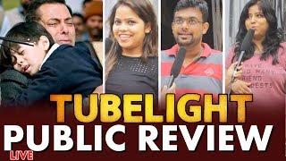 Salman Khan की Tubelight मूवी देखकर Fans के आखो में आये आशु | Salman का जादू फिर चला
