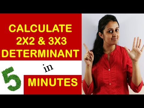 HOW TO FIND DETERMINANT OF 2X2 & 3X3 MATRICES?/MATRICES AND DETERMINANTS CLASS XII 12 CBSE