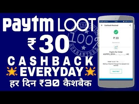 Paytm UPI Offer • Rs. 30 cashback daily • Get Rs. 900 CashBack in 30 days • Paytm UPI April • V Talk