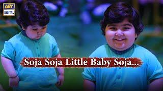 Soja Soja Little Baby Soja...... Umer Shah