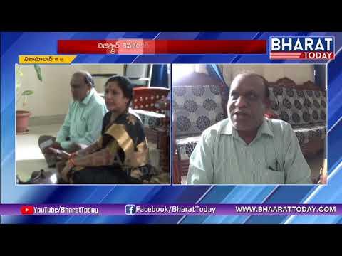 చావమంటారా.. చెప్పండి? Retired Register Dharmaraju Struggles to Get Pension | Nizamabad | Bharat