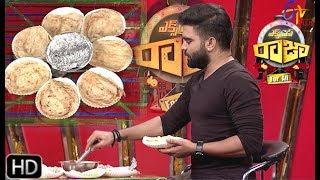 Express Raja | Funny Bite 2 | 16th August 2019   | ETV Plus