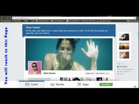 HOW TO GET FACEBOOK NEW LOOK - FACEBOOK TIMELINE