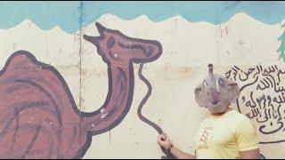 #Sahla_W_Basita - Kharma ft. Hany Adel,Nesma Herky,May AbdelAziz & AbdelRahman Roshdy