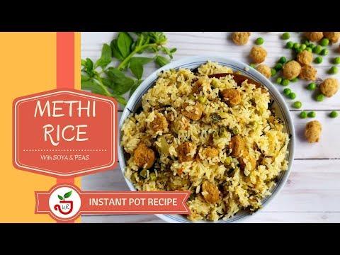 Methi Soya Rice | ಮೆಂತ್ಯ ಬಾತ್ | Instant pot Recipe