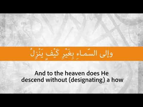 RECITATION of Laamiyah Attributed to Ibn Taymiyyah || Ustadh AbdulRahman Hassan