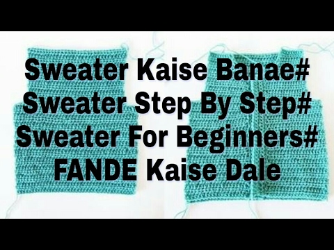 Learn EASY&BASIC STEPS Of Knitting (For Beginners):DESIGN-1(Hindi)