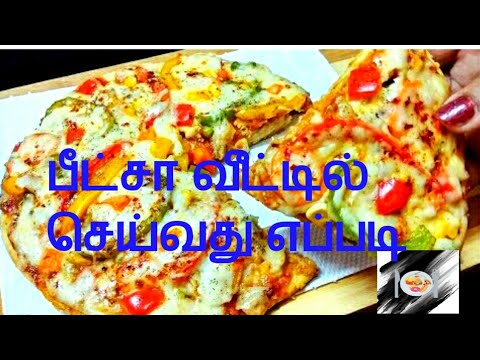 Homemade pizza video recipe 🍔🍗🍟veg pizza easy pizza in tamil