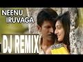 NEENU ERUVAGA DJ REMIX mp3