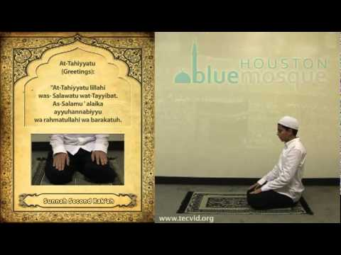 HOW TO PRAY NAMAZ ASR SUNNAH