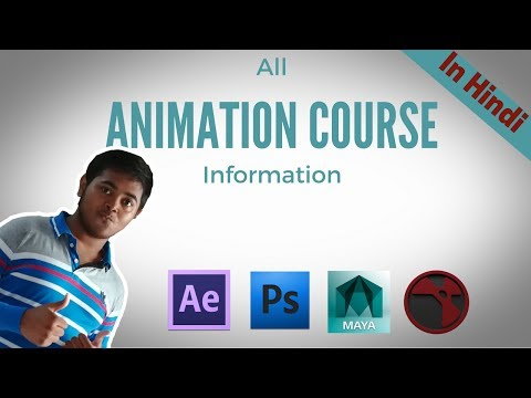 Know all about Animation Courses - In Hindi