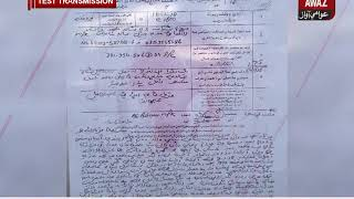Mirpurkhas  shabana mari sexully harrsed story @ Awami Awaz news